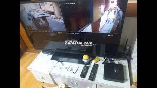 [인천cctv] 계양구 장제로 임학동 빌라cctv 설치