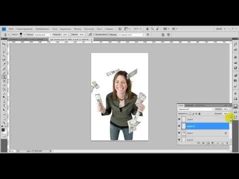Как разделить картинку на слои - часть 2
