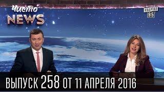 Дмитрий Киселёв рассказал о племяннике, воевавшем за ДНР | ЧистоNews 2016 #258