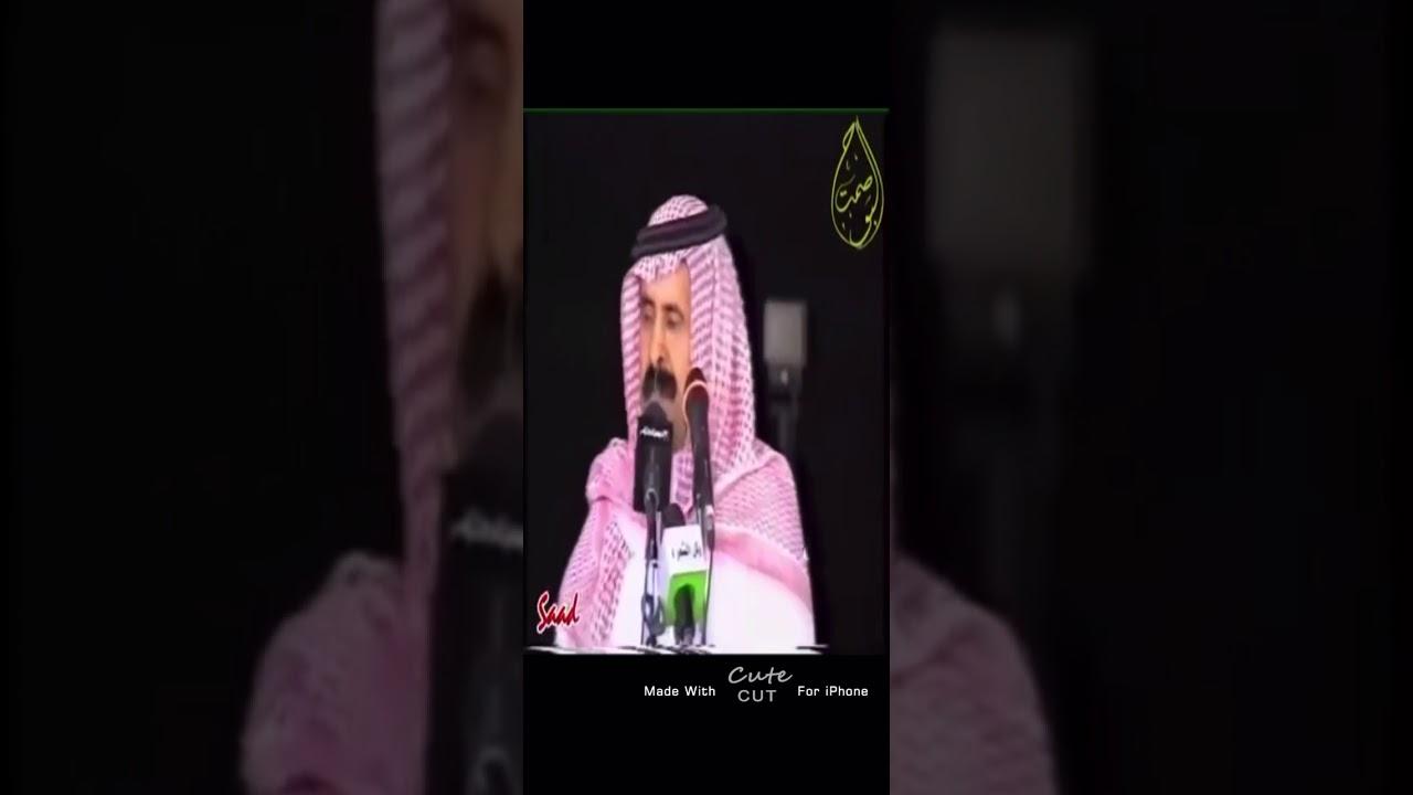 ابن شايق حزين ،، اداء محمد فهد 💔