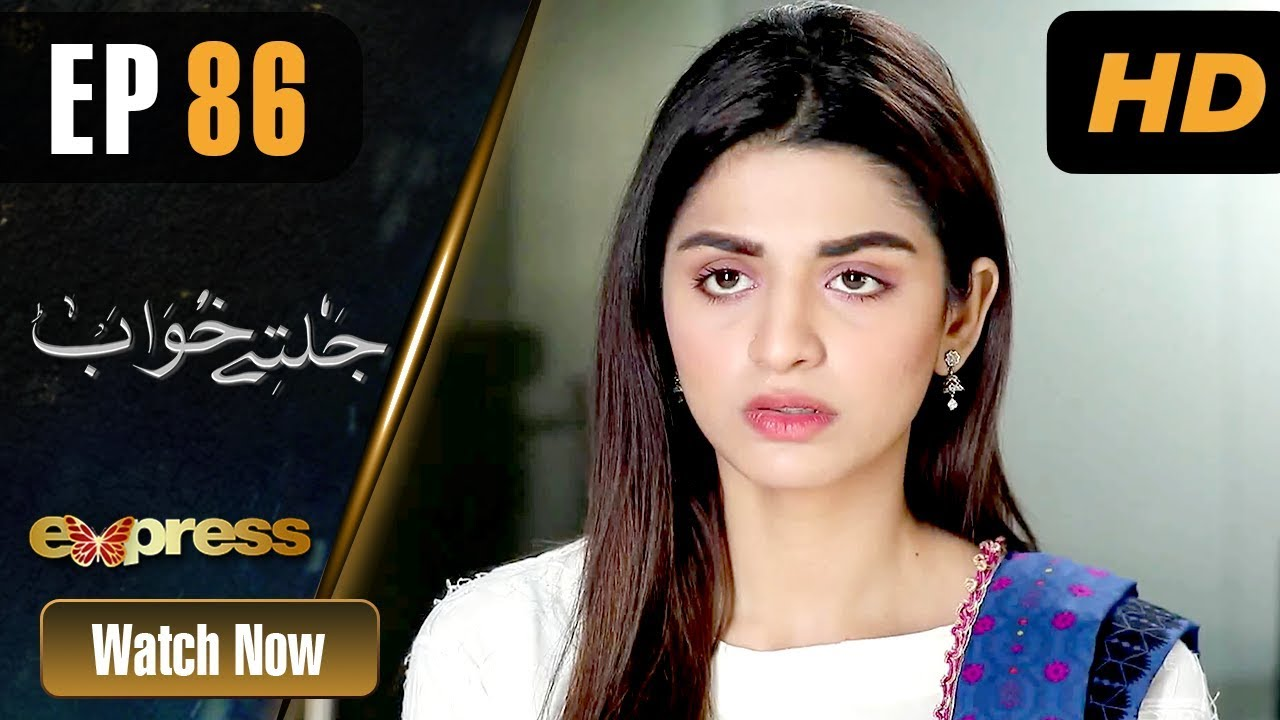 Jaltay Khwab - Episode 86 Express TV  Mar 4
