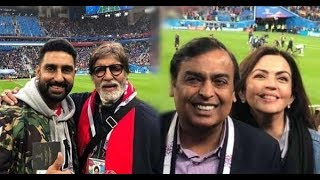 Amitabh Bachchan and Abhishek Bachchan enjoy FIFA World Cup With Mukesh Ambani