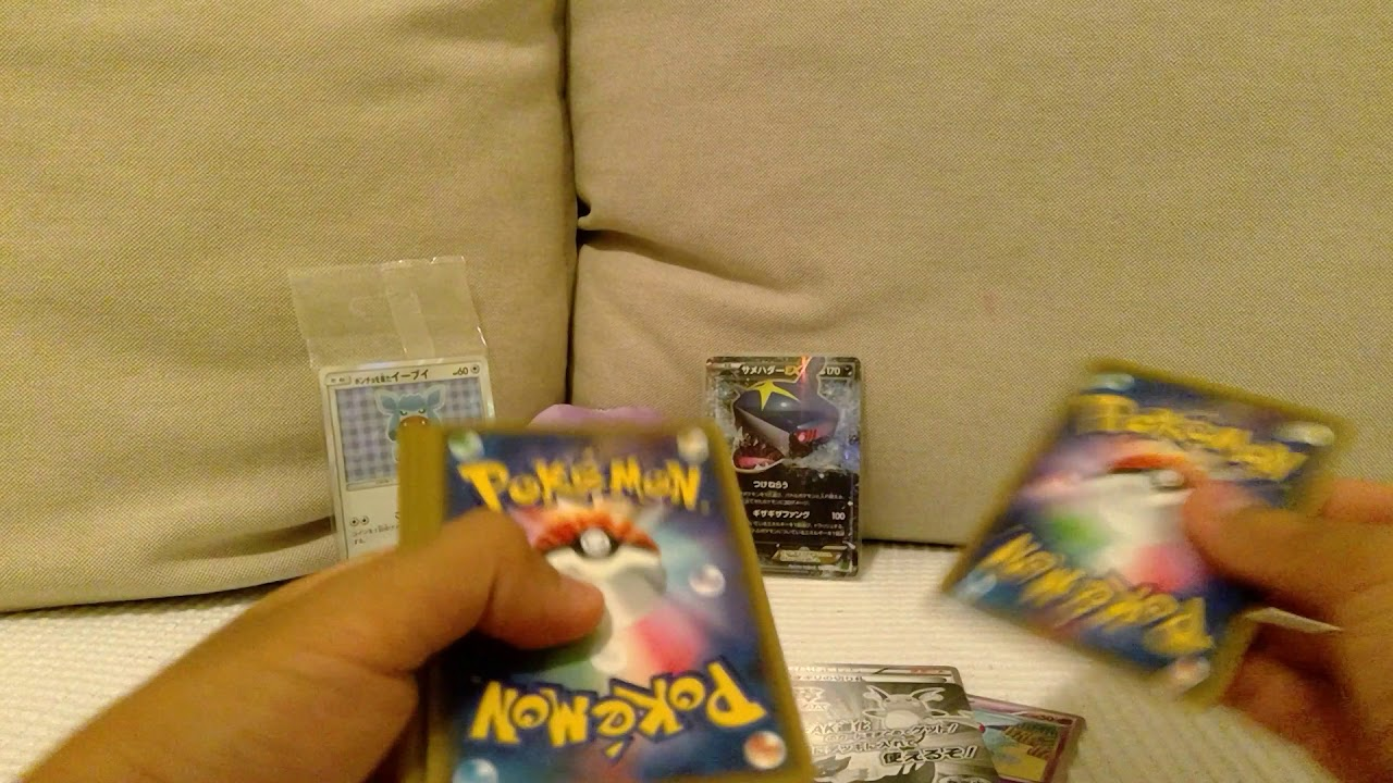 ENGLISH POKEMON V CARDS ARE OUT NOW! - YouTube
