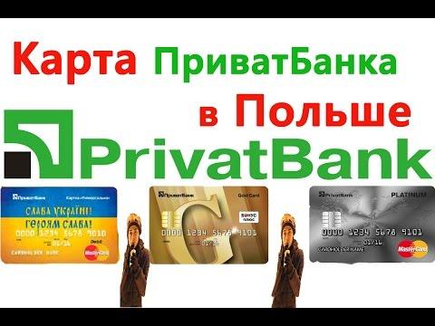 Все банкоматы Почта Банк в Москве на карте. Режим работы и