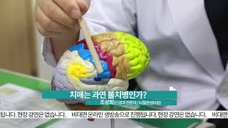 [세명기독병원]2021년 포항MBC 2월 시민건강클리닉…
