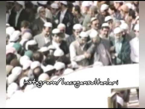 Menzil- Seyyid Muhammed Raşid (ks) Cenazesi