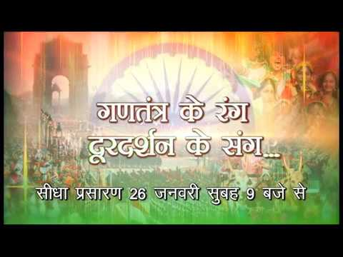 Watch Republic Day Parade 2017 - LIVE on DD National -26 January at 9 am