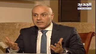 الأسبوع في ساعة - حلقة  وزير الثقافة غطاس خوري