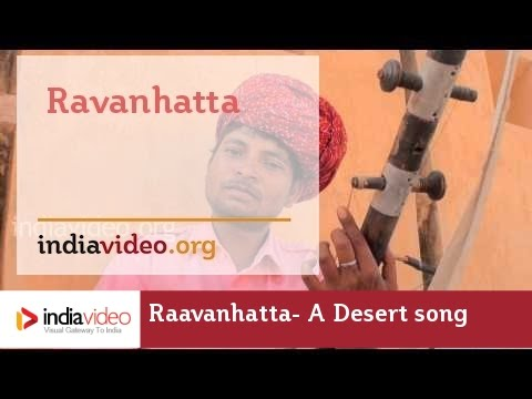 Music of demon king Ravana, via the Ravanhatta