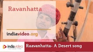 Ravanhatta - A desert song on Ravana
