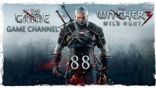 Ведьмак 3: Дикая Охота Прохождение #88 [Несвободный Новиград]