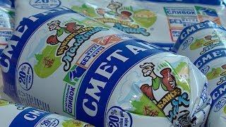Продукцию «Кубанского молочника» отметили товарным знаком «Сделано на Кубани»
