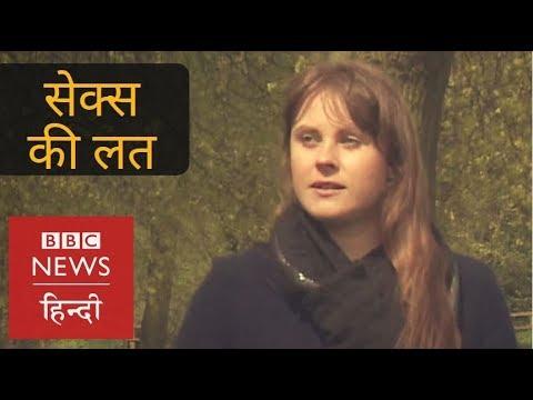 Hindi intercourse video