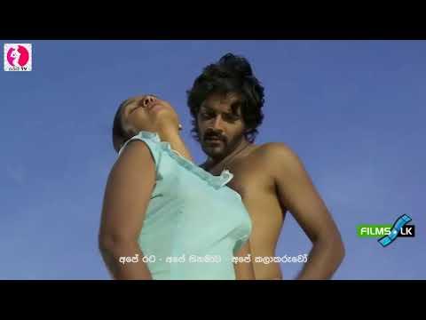 දුලානි අනුරාධා හොට් සීන් සංගිලි වැඩිහිටියන්ට පමණයි Sinhala Film