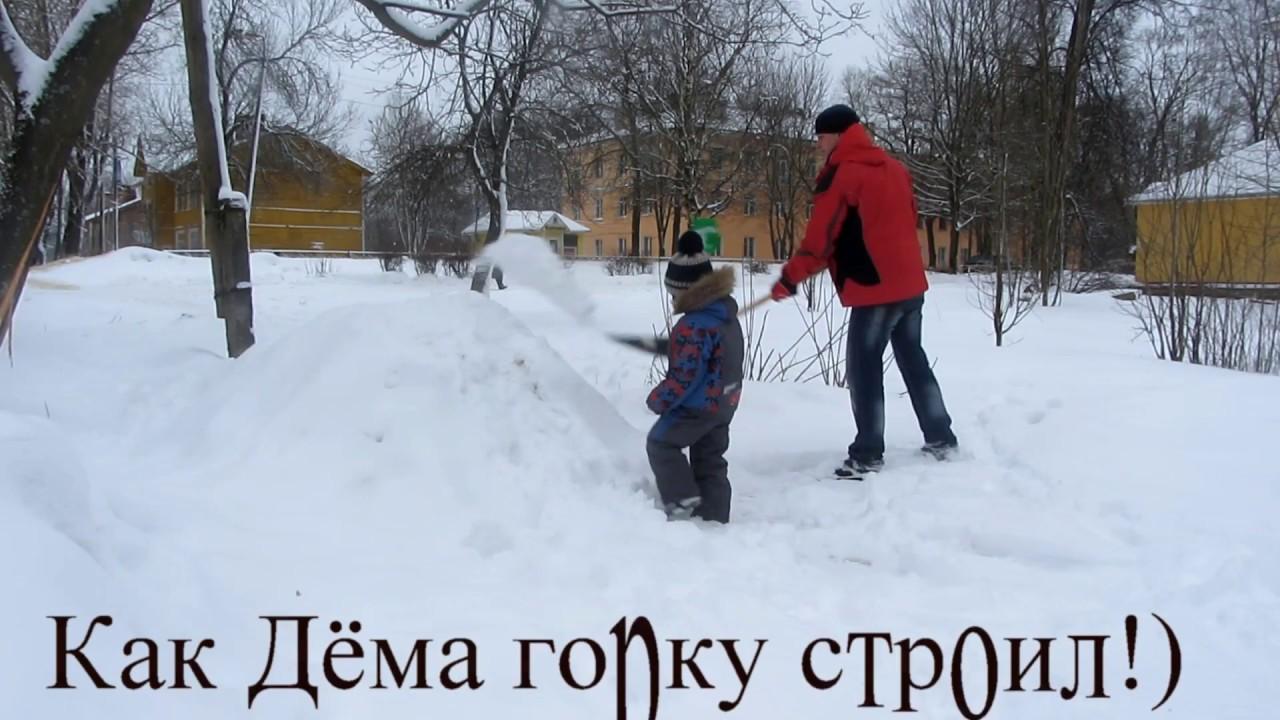 Горки зимние своими руками
