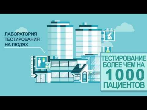 Новые препараты в справочнике