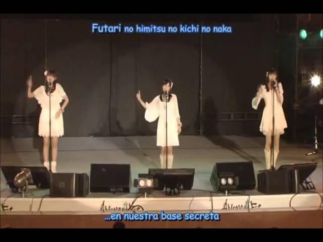Secret base ~Kimi ga Kureta Mono~ (10 years after ver.) - Karaoke + Sub - AnoHana #1