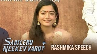 Rashmika Mandanna Speech @ Sarileru Neekevvaru Movie Opening