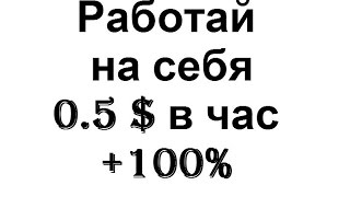 ФИТНЕС МОДЕЛЬ МУЖЧИНА ЗАРАБОТОК