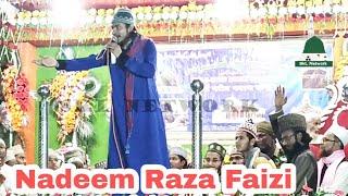 Nadeem Raza Faizi || दौलत पसन्द है ना खज़ाना पसन्द है, हमको नबी का नूरी घराना पसन्द है