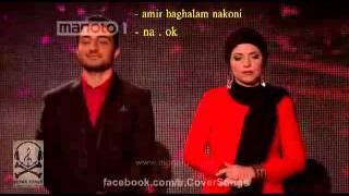ارمیا در آکادمی گوگوش : امیر بغلم نکنی ! Ermiya - Googoosh Academy