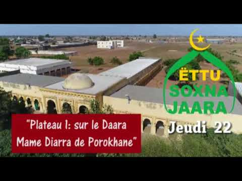 Ettu sokhna jaara    Programme Fondation Mame Diara Magal Porokhane 2018