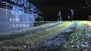 11/8(土)公開「最後の命」 主演の柳楽優弥さんからメッセージが届きま...
