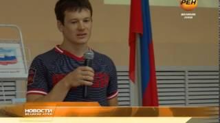 День Государственного флага. Библиотека им. М.И. Семевского