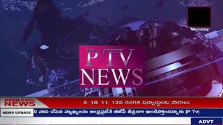 NEWS BULLETIN    P TV NEWS   
