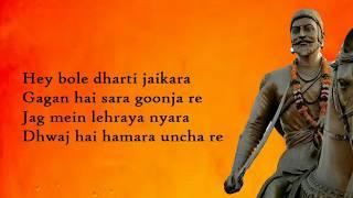 Mard maratha song from panipat