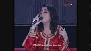 فدوى المالكي - محني الزين - صوت السهارى Mahani Ezzine