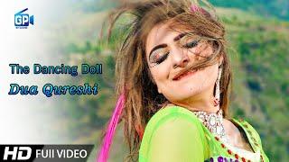 Pashto New Song Pashto Hot Dance Pashto Drama Song Pashto Video  Pashto Film Pashto Dance 2018 Hd