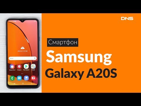 Распаковка смартфона Samsung Galaxy A20S / Unboxing Samsung Galaxy A20S