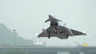 苗栗飛場 航空模型機飛行花絮(2) 渦輪噴射引擎奇招妙用