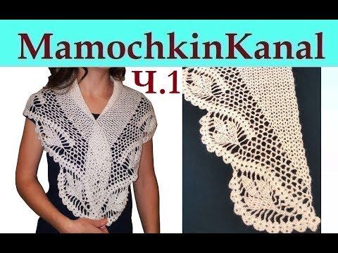 шарф косынка платок морозные узоры вязание крючком мамочкин канал