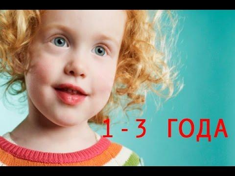 Практическая психология раннего детства. Практические рекомендации по психологии раннего  детства.
