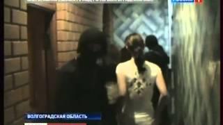 Ликвидация притона в Волгограде криминал