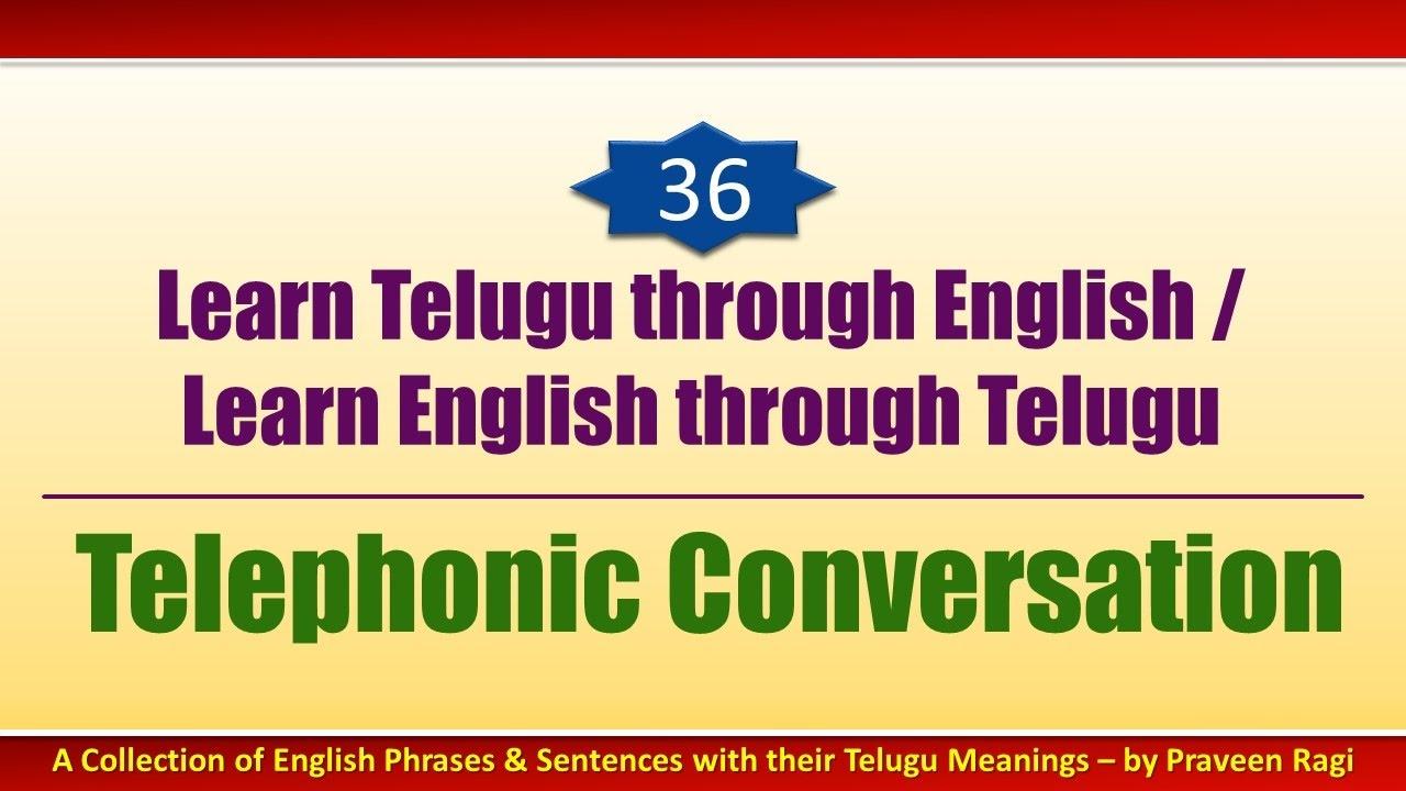 how to speak telugu to english