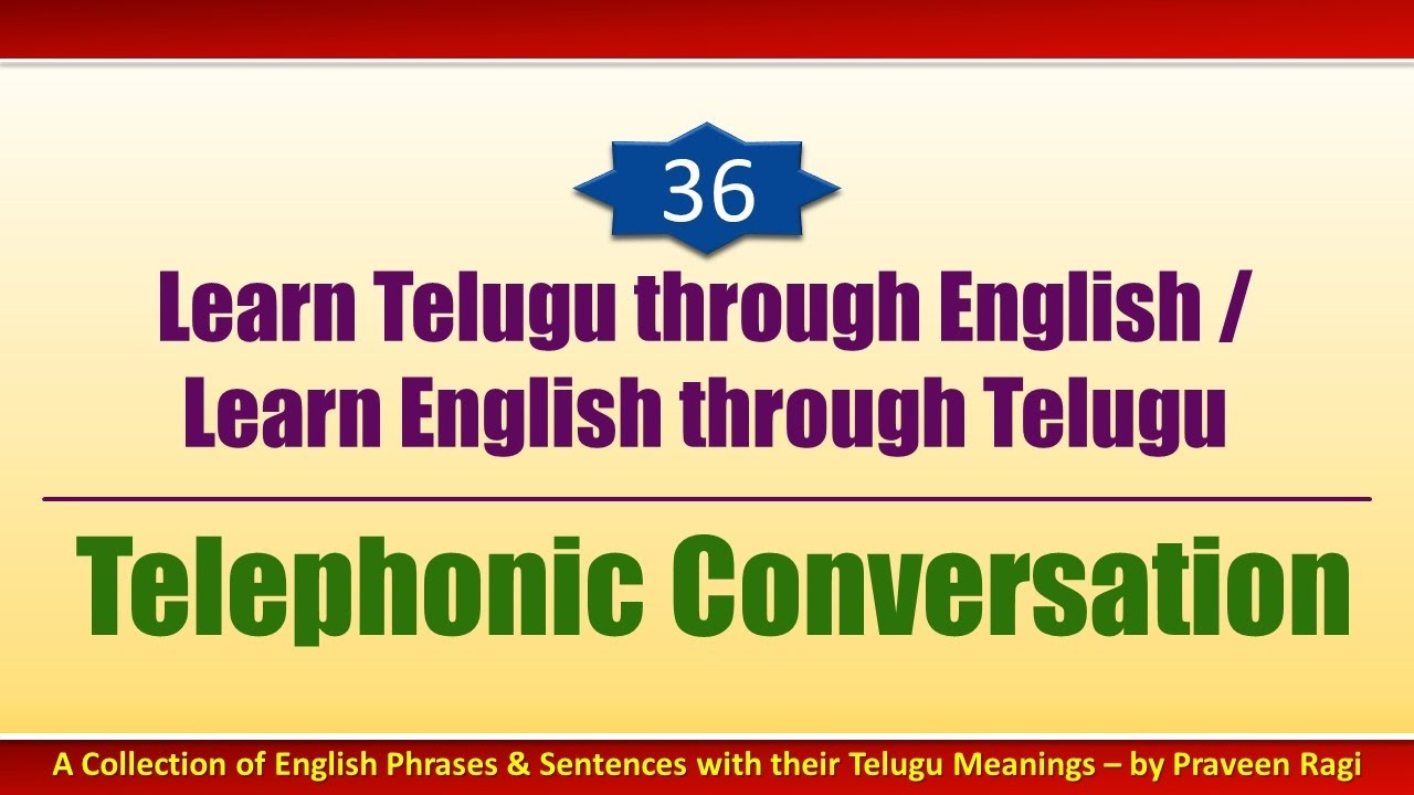 basic kannada through english Learn kannada alphabets online kannada alphabets chart, consonants, vowels and pronunciation.