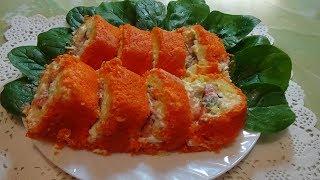 Изумительно красивый и вкусный салат с семгой в виде рулета