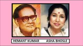 TUMHARI MOHABBAT HAI   SINGERS HEMANT KUMAR ASHA BHOSLE FILM SAAHIL 1959