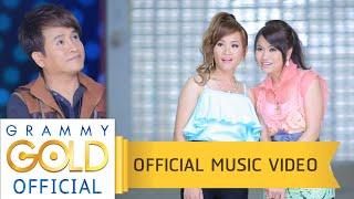 เกาหลีขี้เมี่ยง - ศร สินชัย, ดอกอ้อ ทุ่งทอง, ก้านตอง ทุ่งเงิน【OFFICIAL MV】