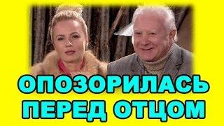 ДОМ 2 НОВОСТИ, ЭФИР 26 ЯНВАРЯ 2017, ondom2.com