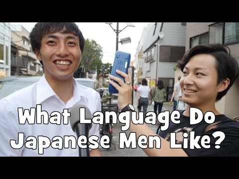 What Language Do Japanese Men Find Attractive?