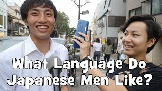 What Language Do Japanese Men Find Attractive?
