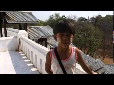 My Bagan Tourist Guide