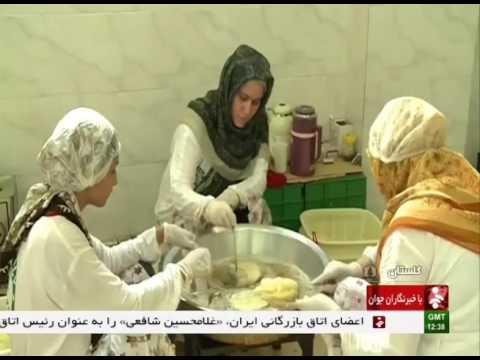 Iran Golestan province, Cooking Pastry پخت شيريني استان گلستان ايران