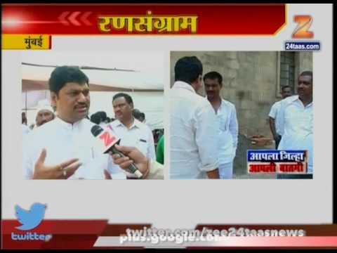 Mumbai Dhananjay Munde On Suresh Dhas and Beed ZP election