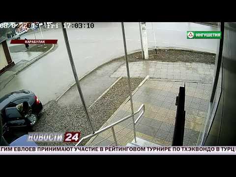 Ограбление почтового отделения в Карабулаке.