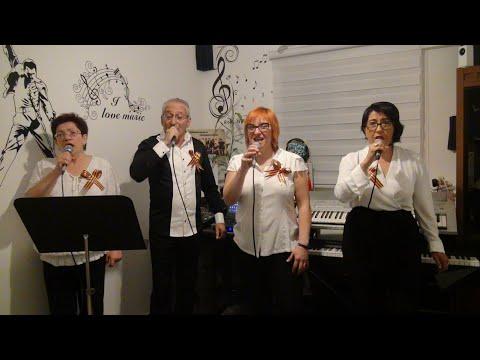 Концерт вокального квартета